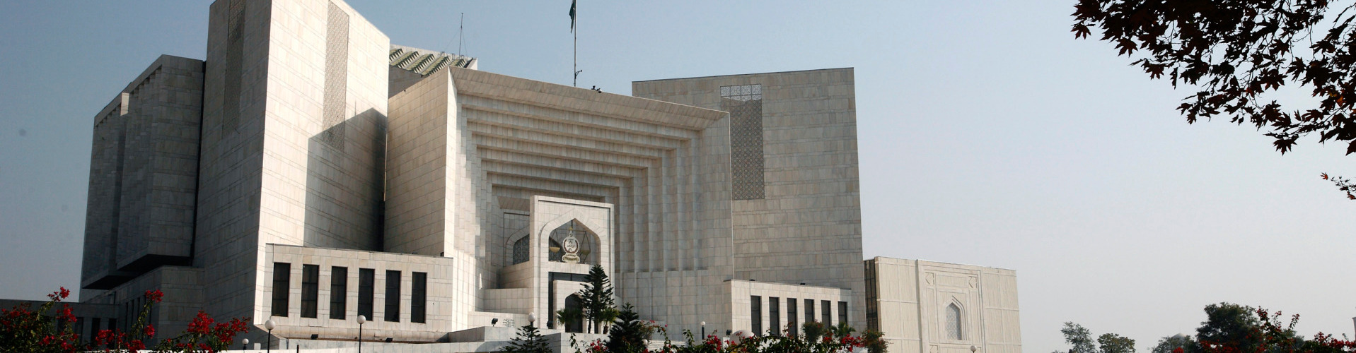 Supreme Court of Pakistan's building stands in Islamabad, Pakistan